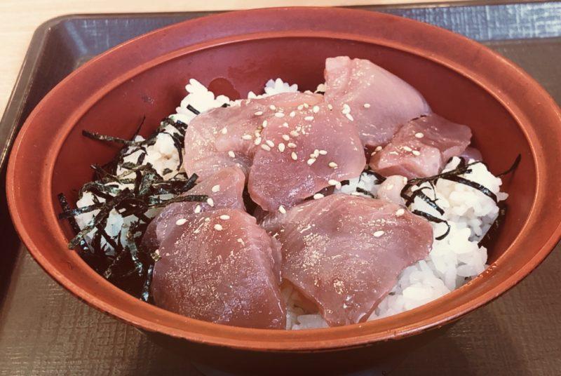 【ダイエット】すき家の鉄火丼は減量に最適です【低脂質・高タンパク】