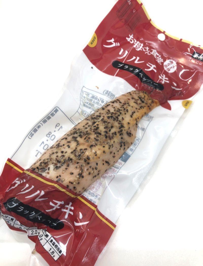 【2019年版】ファミマで買えるダイエットメニューまとめ!【低脂質・高タンパク質】