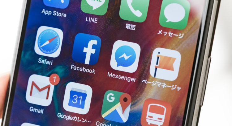 日本一周中に超役立ったおすすめのスマホアプリ・サービスを紹介します【旅の経験談あり】