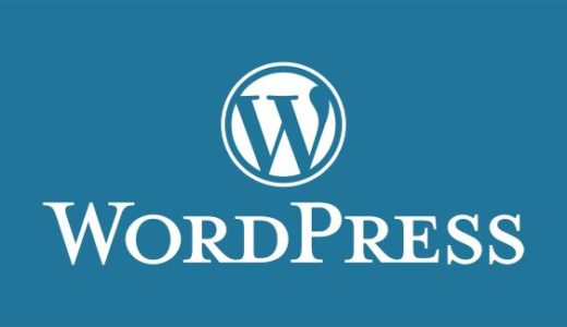 WordPress Ping OptimizerでWarning: count()エラー!解消法を紹介【WordPress】