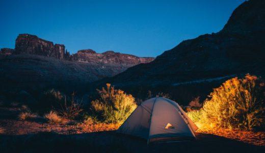 日本一周中、無料キャンプ場を利用する際にこれだけは注意したい3つのこと【経験談あり】