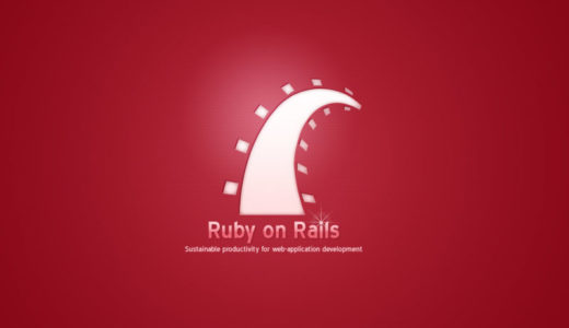 【Rails】mapping values are not allowed in this contextでサーバーが起動しない!