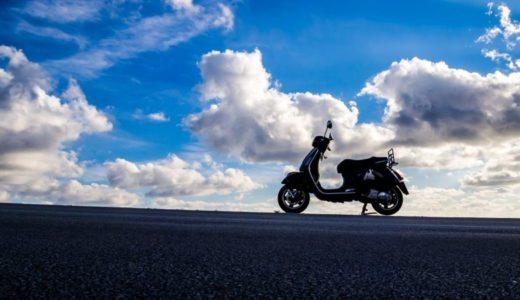 バイク旅が最高な理由を、日本一周した私が語る【ソロツーリングの魅力とは】