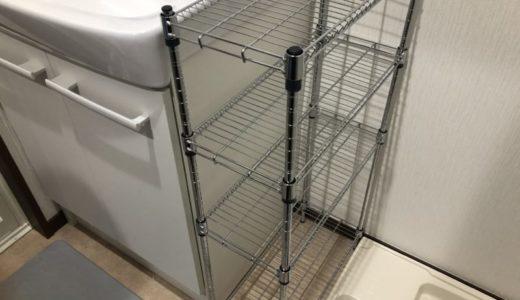 【DIY】ダイソーの組み立て式ラックで、洗面台横に棚を作りました【100均】