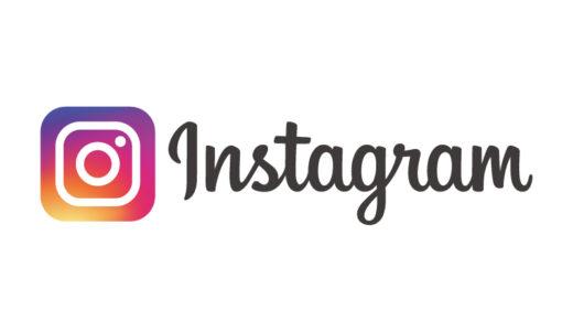 【Instagram】「コメントがブロックされました」でキャプションを投稿できない問題の対処法